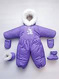 Детский комбинезон с натуральным мехом, фото 10