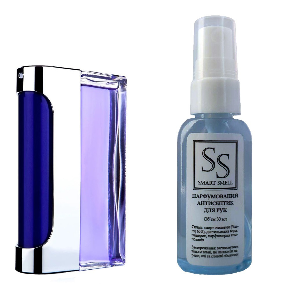 Антисептик с парфюмом 30 мл Paco Rabanne, Ultraviolet Man (Ультравайолет Мэн)