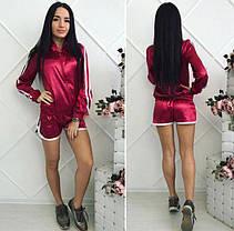 Костюм спортивний трійка штани і шорти бомбер, фото 3