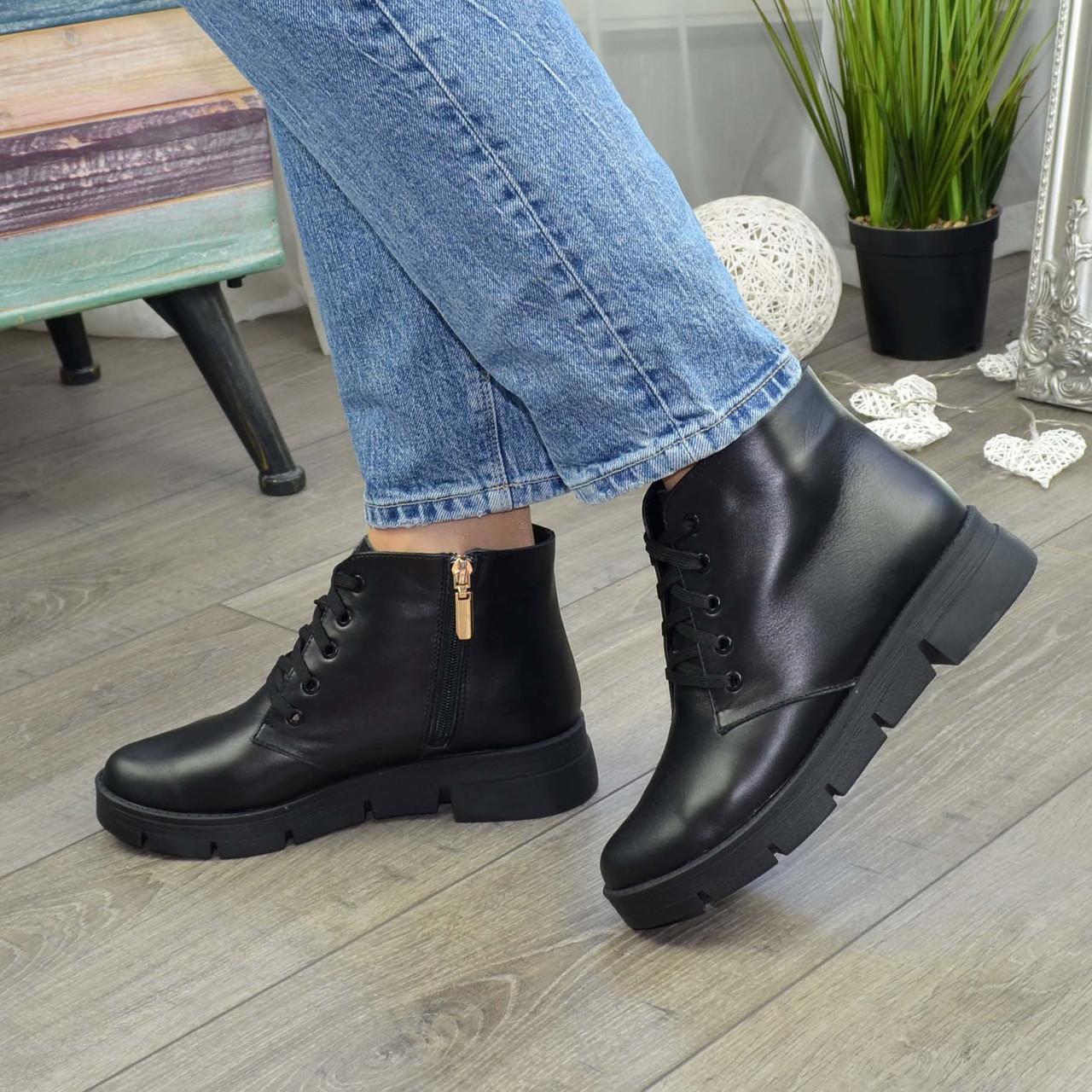 Ботинки женские черные кожаные на утолщенной подошве