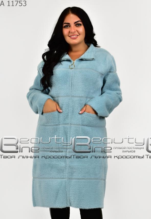 Пальто-кардиган из альпаки в большом размере Украина Размеры: 52-56 универсал