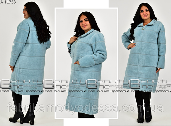 Пальто-кардиган из альпаки в большом размере Украина Размеры: 52-56 универсал, фото 2