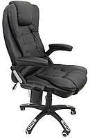 Офисное кресло операторское для персонала с массажем Bonro 8025 кресло руководителя для офиса черное