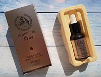 Сыворотка Images Horse Oil с лошадиным маслом для увлажнения и восстановления, 15мл