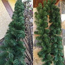 Елка искусственная 0.55м зеленая новогодняя ель праздничная пвх, фото 3