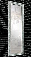 Зеркало в раме на стену в салон офис для дома в спальню коридор настенное Grace Silver 60х174 см серебристое