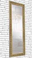 Зеркало настенное в пластиковой раме для дома салона офис на стену в прихожую Grace golden 60х174 см золото