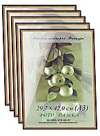 Набор фоторамок 5 шт рамки А3 на стену фоторамки для фото под постеры рисунки дипломы коричневые