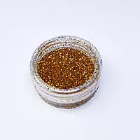 Блискітки-пісок золото