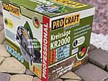 Циркулярная пила Proсraft KR2000, фото 9