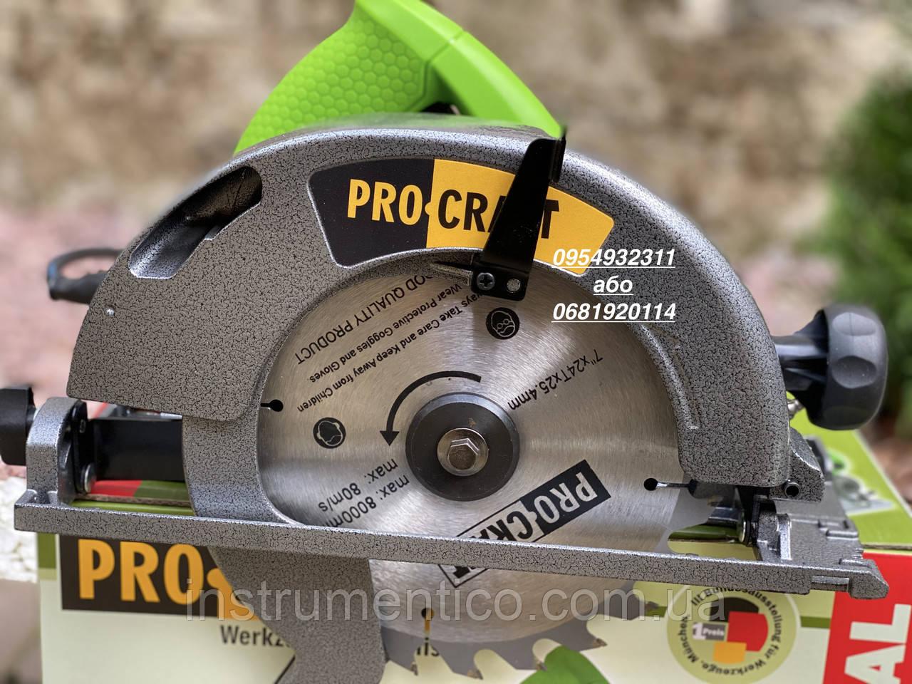 Циркулярная пила Proсraft KR2000