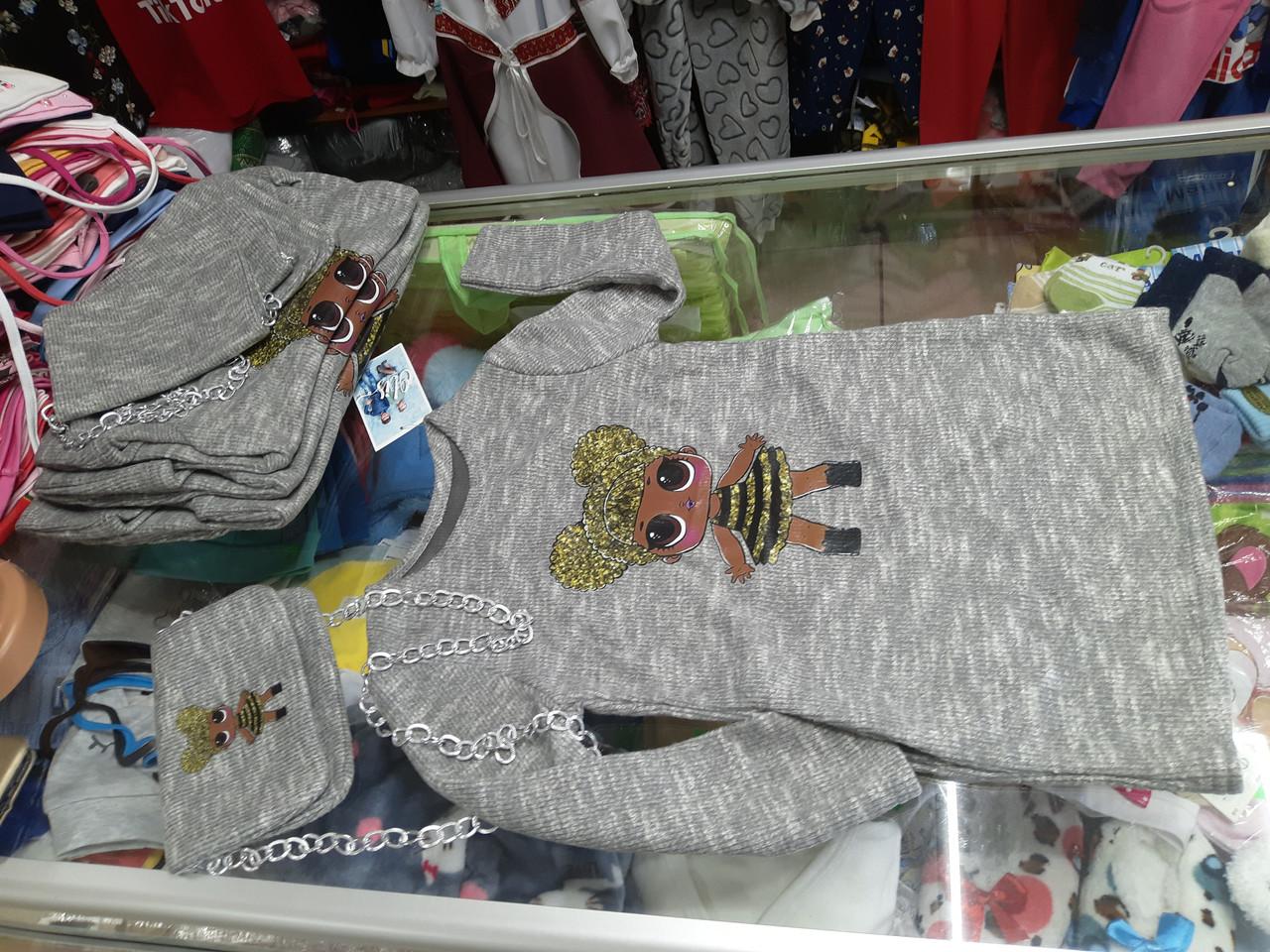 Детское платье с сумочкой р.104-122