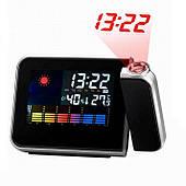 Часы электронные проекционные 8190