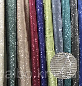 Плотная шторная ткань лён блэкаут с узором двусторонняя, высота 2.8 м на метраж (M17)