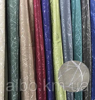Щільна шторна тканина льон блекаут з ефектом битого скла, висота 2.8 м на метраж (M17)