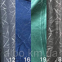 Щільна шторна тканина льон блекаут з ефектом битого скла, висота 2.8 м на метраж (M17), фото 4