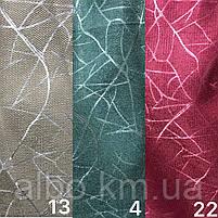 Щільна шторна тканина льон блекаут з ефектом битого скла, висота 2.8 м на метраж (M17), фото 2