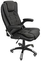 Офисное кресло операторское для персонала Bonro 8025 кресло руководителя для офиса компьютерное черное