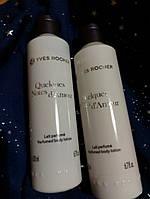 Yves Roche, 200ml парфумированное молочко Questions notes d'amour