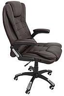 Офисное кресло операторское для персонала Bonro 8025 кресло руководителя для офиса компьютерное коричневое