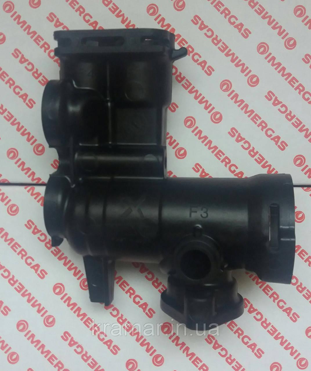 Корпус трехходового клапана Immergas Mini 24 3 E, Victrix 26, Major Eolo 24 4E, 28 4E