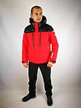 Мужская горнолыжная куртка красная, фото 3