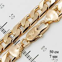 Ланцюжок на шию чоловіча довжина 50 см позолота колір золотий Xuping G-124