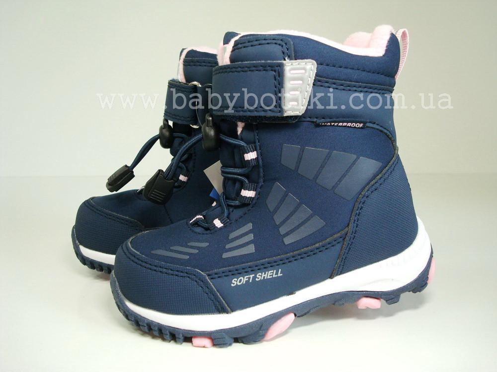 Зимние термо ботинки B&G termo Размеры 23, 28.