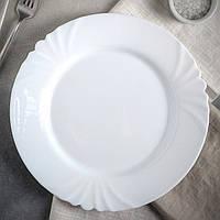 Большая подставная тарелка из белой стеклокерамики Luminarc Cadix 270 мм (D7380)