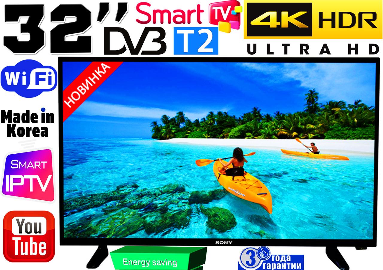 "ХИТ! Супер телевизоры Sony SmartTV Slim 32"" 4K 3840x2160, 8GB!!!, LED, IPTV, Android 9, T2, WIFI,USB,КОРЕЯ"