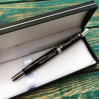 Оригинальная ручка с любой гравировкой. 1