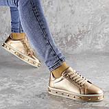 Женские стильные кроссовки Fashion Freddy 1011 36 размер 22 см Золотистый, фото 4