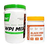 Супер Комплект Для Похудения: Сверхмощный BLACK FAT BURNER + Шоколадный Изолят