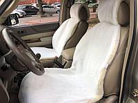 Накидки меховые на сидения, из овечьей шерсти, меха, ІМАН, овчина на автомобильное кресло, комплекты передние, белые