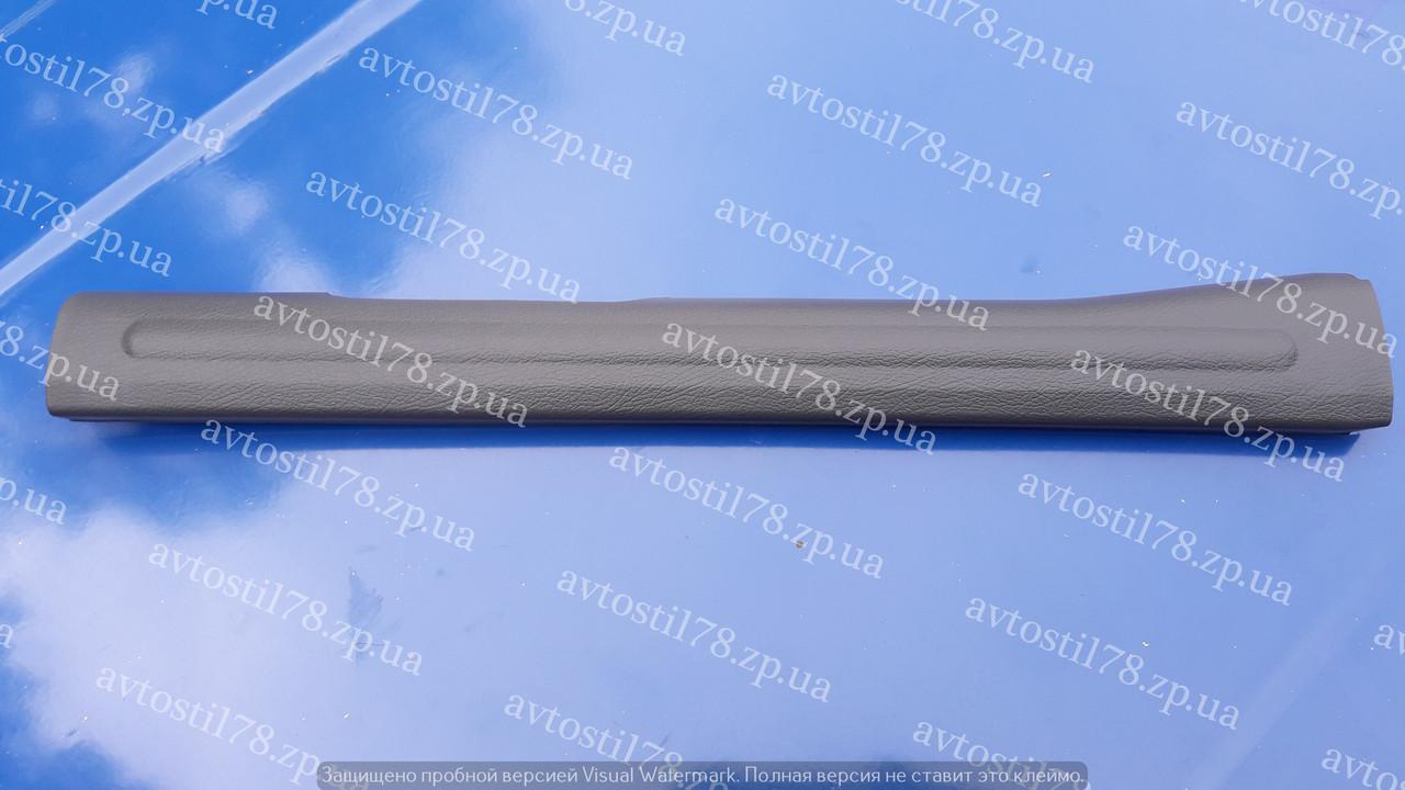Накладка порога пола передняя правая Ланос ЗАЗ TF69Y0-5109964