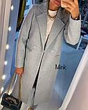 Пальто женское кашемировое. Размеры: С, М, Л. Цвет: темно-серый, бежевый, светло-серый, пудра, фото 2