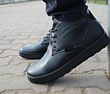 Мужские ботинки кожаные зимние черные Yuves 777chorn, фото 7