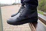 Мужские ботинки кожаные зимние черные Yuves 777chorn, фото 9