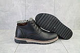 Мужские ботинки кожаные зимние черные-матовые Yuves Clas, фото 3