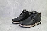 Мужские ботинки кожаные зимние черные-матовые Yuves Clas, фото 4