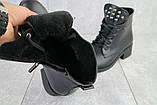 Женские ботинки кожаные зимние черные Sezar 13k, фото 7
