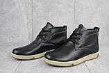 Мужские ботинки кожаные зимние черные Yuves Obr 7, фото 2