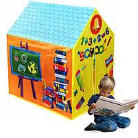 """Игровая палатка домик """"Школа"""" School House 93х69х130 см для дома и улицы, фото 1"""