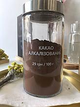 Какао алкалізований/какао алкализированный
