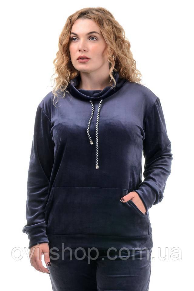 женский велюровый костюм синего цвета