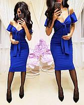 Платье облегающее миди с открытыми плечами, фото 3