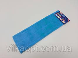Запаска (насадка) для швабры-полотера микрофибра  2111 MICRO 40 * 10 cm.