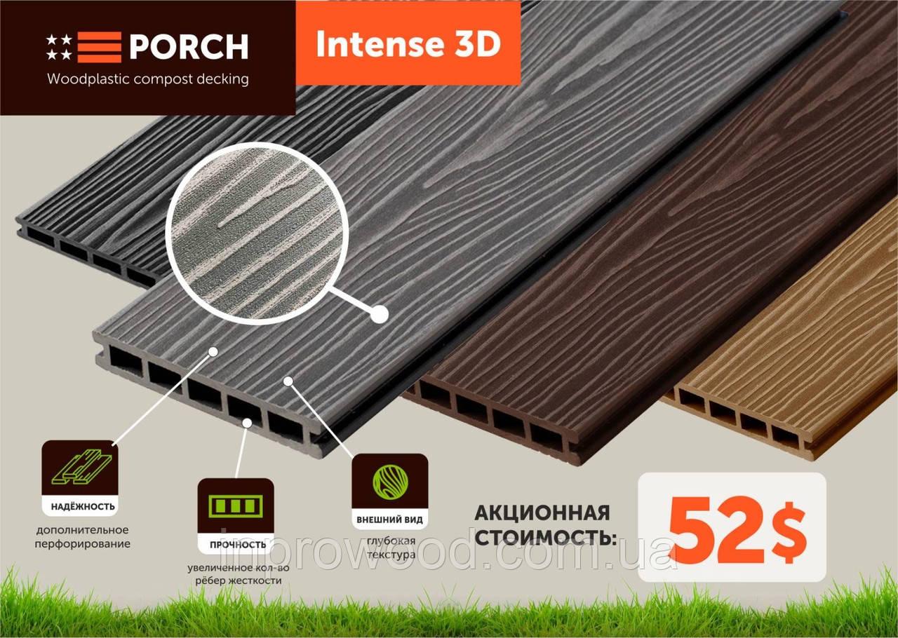 Терасна дошка ДПК Porch intense 3D 24x150x3000
