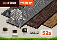 Терасна дошка ДПК Porch intense 3D 24x150x3000, фото 1