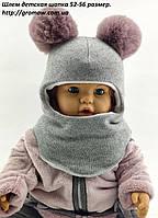 Оптом шапка детская 52 по 56 размер шлем люрекс ангора ушками шапки головные уборы детские опт, фото 1